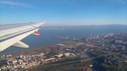 Eкскурзии със самолет